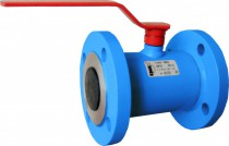 Presentation of EMKA ball valves.